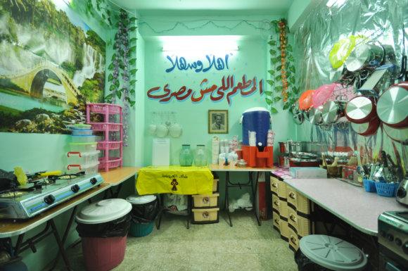 Asuncion Molinos Gordo, El Matam El Mish-Masry,  (The Non Egyptian Restaurant), Installation detail, Artellewa, Cairo, Egypt 2012.